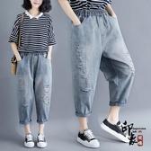 大尺碼女褲子 胖mm牛仔褲 百搭鬆緊腰九分褲 寬鬆破洞哈倫褲潮‧中大尺碼