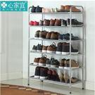 小熊居家家用六層鞋架簡易多功能碳鋼簡約創意使用鞋架超能放