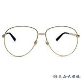 GUCCI 眼鏡 GG0138S (金) 復古飛官 小S配戴款 近視眼鏡 久必大眼鏡