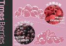 天時雙莓果組合包D-冷凍覆盆莓500g+...