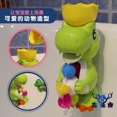 寶寶洗澡玩具水車玩具套裝水車轉轉樂兒童戲水男女孩【古怪舍】