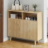 鞋櫃家用門口大容量玄關櫃歐式陽台收納儲物櫃簡約現代仿實木櫃子