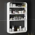 免打孔衛生間置物架壁掛墻上多層化妝品洗漱臺廁所浴室收納架