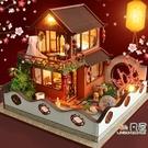 diy小屋 別墅中國風創意手工製作小房子模型玩具生日禮物女-凡屋