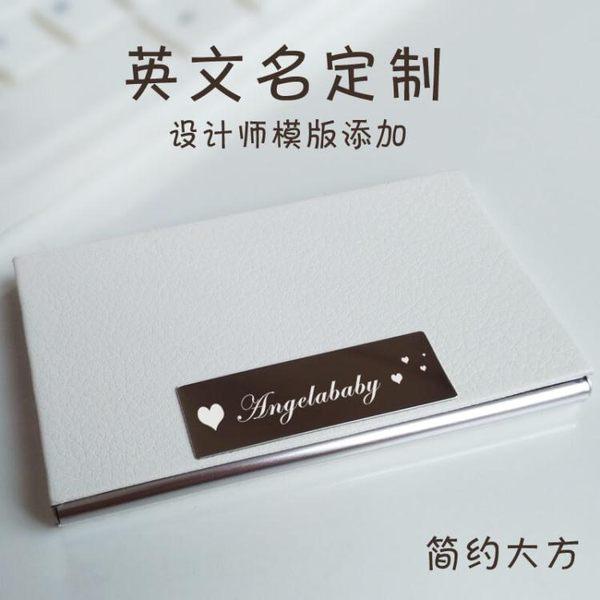 超薄個性創意女士名片夾女式商務韓版可愛簡約商務名片盒高檔精致  薔薇時尚