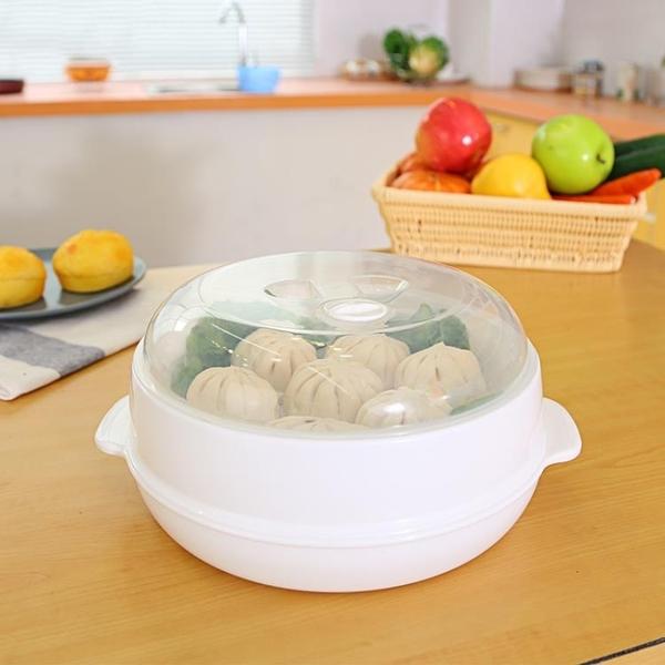 廚房微波爐專用圓型蒸籠家用蒸鍋加厚宿舍小籠包加熱用具蒸盒蒸盤 檸檬衣舎
