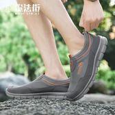 2019新款男鞋夏季透氣網鞋運動鞋休閒鏤空布鞋跑步網面鞋子 店慶降價