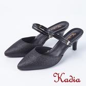 2018春夏新品 Kadia.閃耀前包後空高跟鞋(8130-95黑)