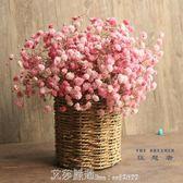 干花束花籃套裝自然真花滿天星桌面家居裝飾插花擺件七夕禮物 艾莎嚴選