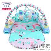 貝恩施嬰兒健身架0-1歲腳踏鋼琴游戲毯寶寶音樂爬行墊玩具3-6個月