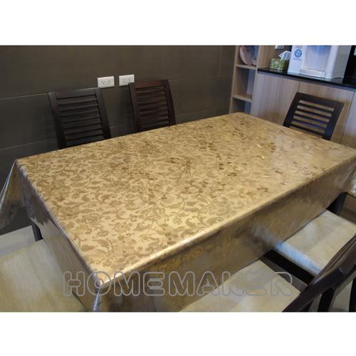 桌巾(長30cmX寬137cm)_RN-TC217-T003