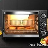 220v烤箱家用烘焙多功能全自動小型迷你蛋糕電烤箱32L升大容量 JY6903【Pink中大尺碼】
