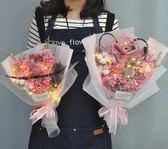 韓國許愿兔燈滿天星花束干花ins閨蜜女朋友生日520錶白畢業禮物  米娜小鋪 YTL