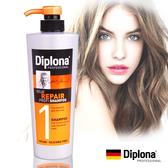 德國Diplona沙龍級強力修護洗髮精600ml效期2020/10/31