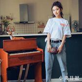 中大尺碼 牛仔褲套裝女學生韓版bf寬鬆字母t恤港味九分顯瘦蘿卜褲兩件套夏 GB6234『小美日記』