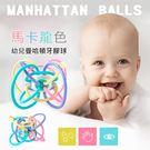 材質:軟膠,商品尺寸:約9x9cm/包裝尺寸:9.5x9.5x8cm