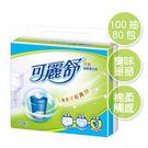 衛生紙-[可麗舒]除臭抽取衛生紙100抽 (10包x8串/箱)【艾保康】