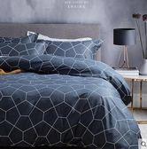 幸福居*純棉床上用品四件套全棉宿舍三件套1.8m雙人床笠床單被子被套被單5(主圖款 床笠式)