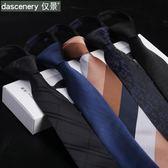 6cm領帶男韓版學生窄正裝結婚新郎黑色條紋懶人拉鍊領帶一拉得