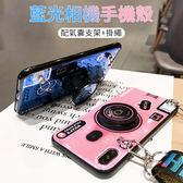送氣囊支架+掛繩 華為 Mate 20 Pro X 藍光 相機 手機殼 支架 保護套 全包 防摔 保護殼 矽膠軟殼