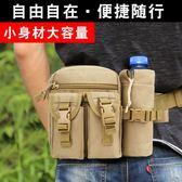 男女戶外運動多功能水壺腰包手機工具包戰術跑步包路亞包胸包男士 韓國時尚週