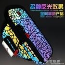 AUNG新款炫彩反光夜跑跑步手機臂包運動手臂包蘋果男女通用臂套  【新年快樂】