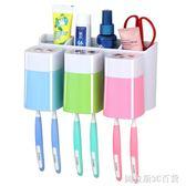 牙膏牙刷置物架吸壁式衛生間浴室收納壁掛免打孔洗手台吸盤洗漱架  圖拉斯3C百貨