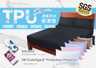 床邊故事/台灣製造[UH3.5X6.2]TPU吸濕排汗防水保潔墊 SGS認證3M專利吸濕排汗_單人3.5尺加高床包式