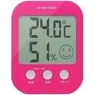 《享亮商城》O-230PK 電子溫濕度計 日本DRETEC(多利可)