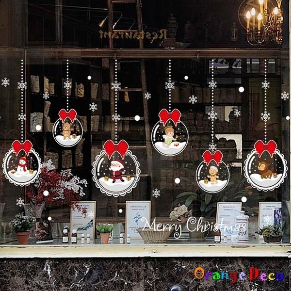 壁貼【橘果設計】聖誕耶誕吊飾 DIY組合壁貼 牆貼 壁紙 室內設計 裝潢 無痕壁貼 佈置
