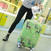 彈力行李箱防塵罩(M) 旅行 出差 拉桿 圖案 水洗 防塵 登機 保護 耐磨【N081-1】慢思行