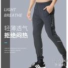 運動褲男夏季薄款休閒束腳褲寬鬆跑步健身褲速干訓練長褲