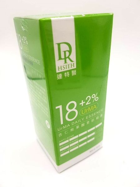 達特醫 DR.H / Dr.Hsieh 18+2%UrMA杏仁熊果酸更新精華 30ml 效期2023