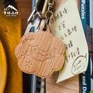 幸福森林【綿羊小朋友】客製竹製鑰匙圈-親...