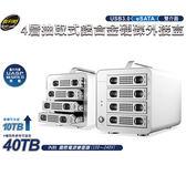 伽利略 Digifusion USB3.0 + eSATA 1至4層抽取式鋁合金硬碟外接盒 (35D-U3ES4M)