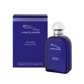 JAGUAR積架 藍色經典男性淡香水 100ml【美人密碼】