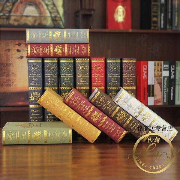 假書擺件 歐式仿真書復古裝飾書假書擺件模型書北歐飾品道具書樣板書房模型-限時折扣