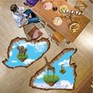 【天空之島B牆貼】60x90創意3D立體視覺無痕貼紙 家居客廳玄關浴室地面牆壁貼 防水裝飾地板貼