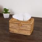 面紙盒 KENS 紙巾盒藤編進口手工餐巾盒洗手間抽紙盒 中式編織擺件家居 快速出貨