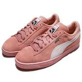 Puma 休閒鞋 Suede Classic Wns 粉紅 白 麂皮 經典款 運動鞋 女鞋【PUMP306】 35546267