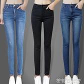 高腰牛仔褲女九分褲2020春秋新款薄款顯瘦彈力修身緊身小腳長褲子 茱莉亞