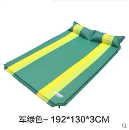 熊孩子☃自動充氣墊加寬加厚防潮墊野餐露營戶外帳篷睡墊雙人氣墊床(主圖款2)