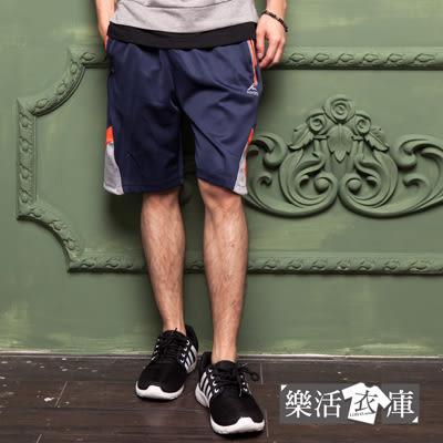 【6105】百搭跳色拼接休閒運動短褲(深藍)● 樂活衣庫