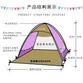 全自動免搭建速開2人沙灘帳篷超輕兒童戶外遮陽加厚防雨旅游帳篷
