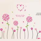 壁貼 潘多拉花球 創意壁貼 無痕壁貼 壁紙 牆貼 室內設計 裝潢【BF0878】Loxin