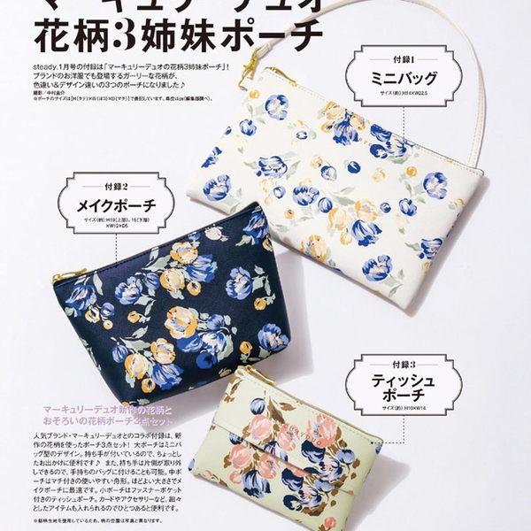 《花花創意会社》STEADY英國花柄化粧包手包。二款【H6531】