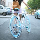 可改活飛 學生女式死飛  腳踏車igo 極度潮客