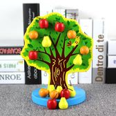 兒童開發益智力早教串珠 男女孩子磁性水果木制積木史努比1-2-3-4歲【聖誕節禮物】