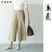 卡其褲 輕盈 微寬版 免運費 日本品牌【coen】