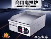 拓奇電扒爐商用電熱手抓餅機器魷魚台灣鐵板燒設備冷面銅鑼燒機  igo摩可美家